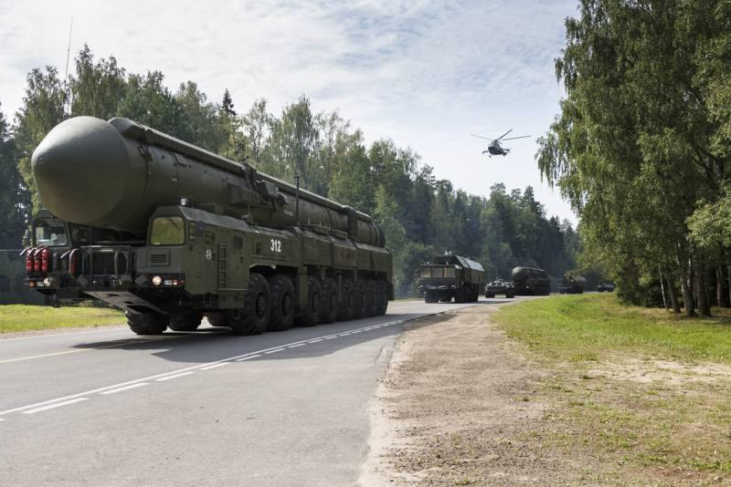 Modernización de las Fuerzas de Misiles Estratégicos en 2021