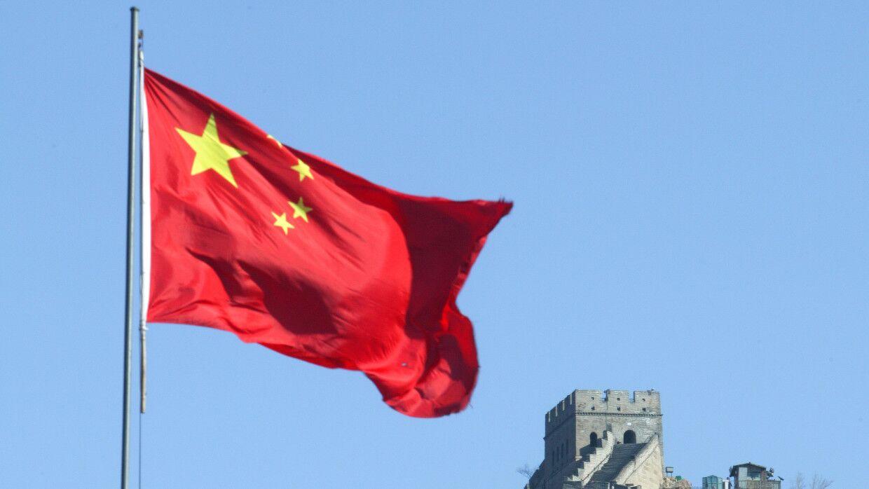 El Ministerio de Relaciones Exteriores de China instó a Estados Unidos y Japón a dejar de dañar los intereses del país