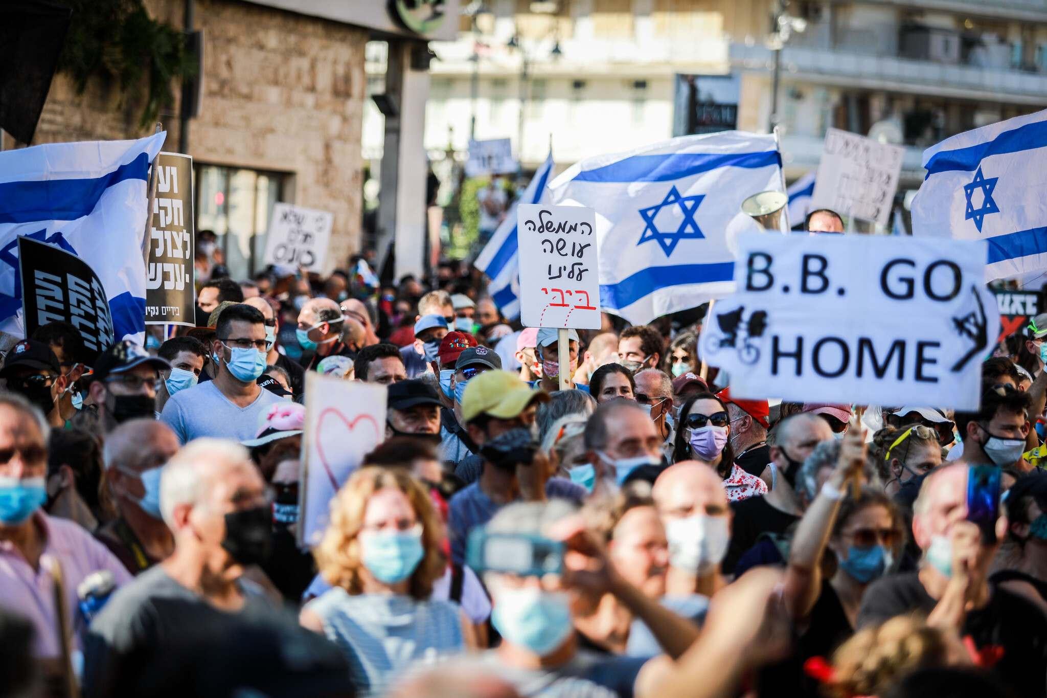 Israel: Manifestantes anti-Netanyahu inundan las calles de Jerusalén