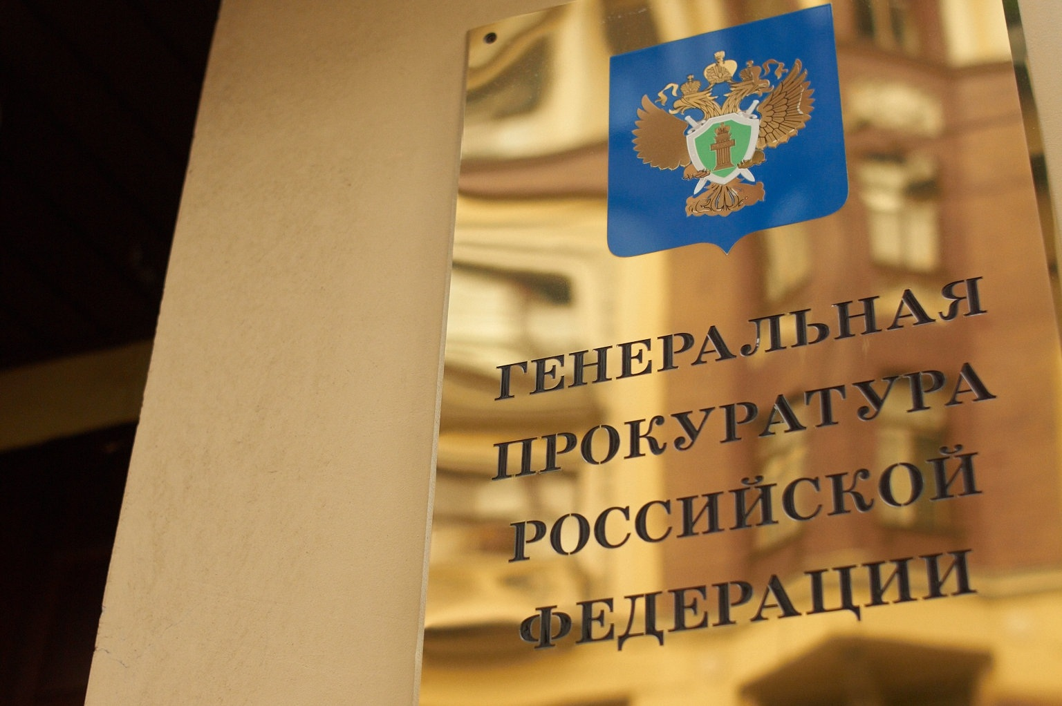 Fiscalía General de la Nación: Alemania oculta las circunstancias de lo ocurrido a Navalny