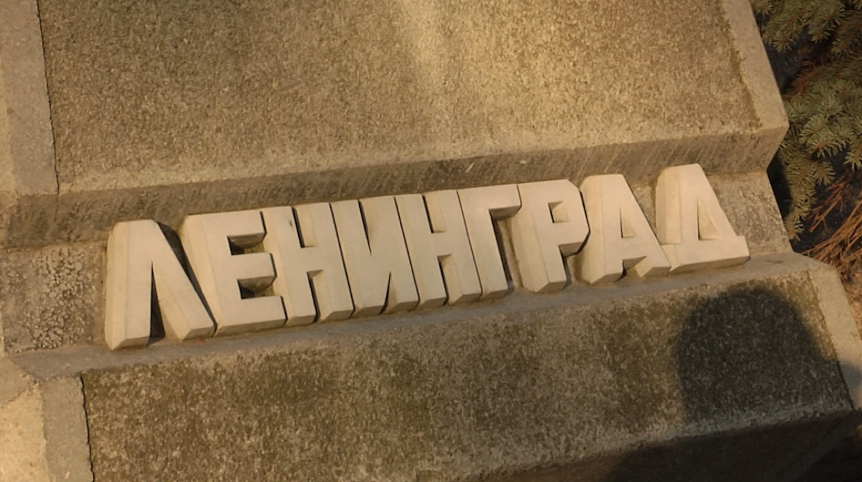 Historiador explicó por qué la rendición de Leningrado a los alemanes no habría salvado a la ciudad