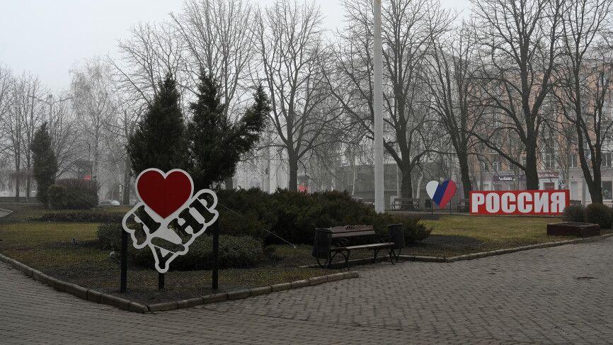 Nueva ruta de autobús abierta entre la RPD y Rusia