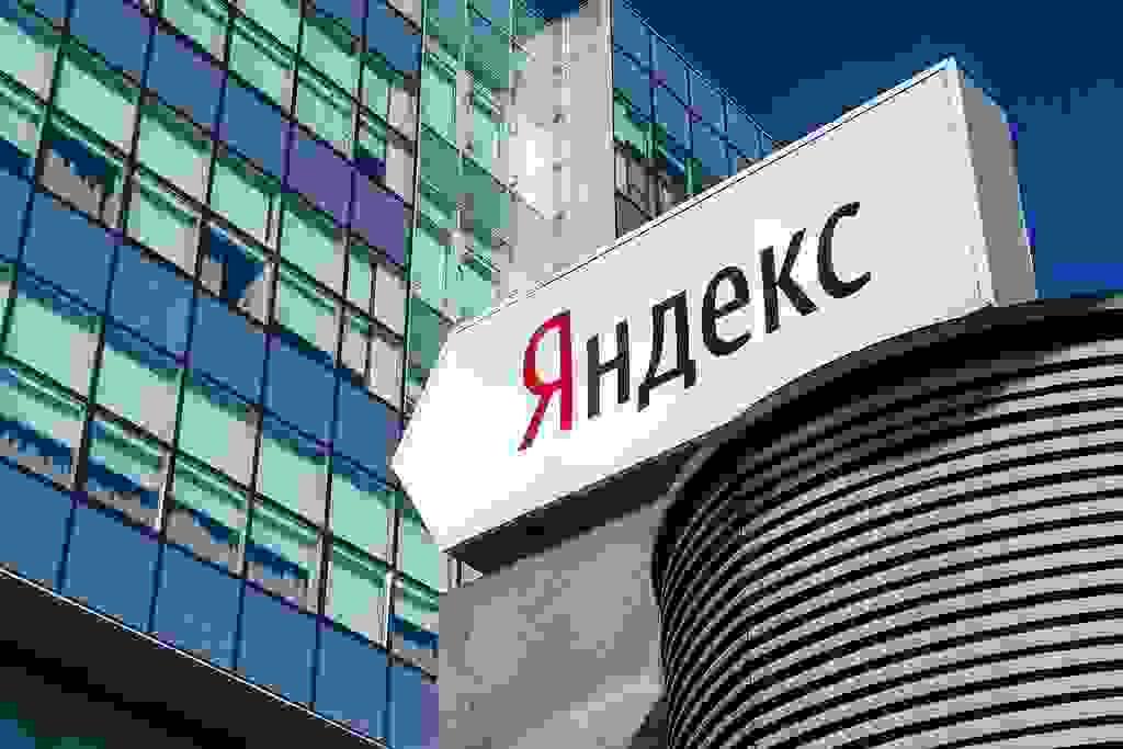"""El Ministerio de Relaciones Exteriores de Ucrania quiere castigar a """"Yandex"""""""
