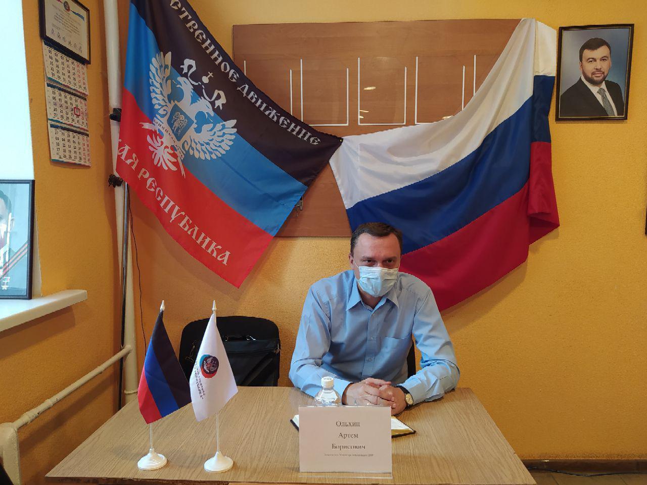 """""""La situación ha cambiado drásticamente"""": la RPD anunció un pronóstico en caso de un ataque de Ucrania"""