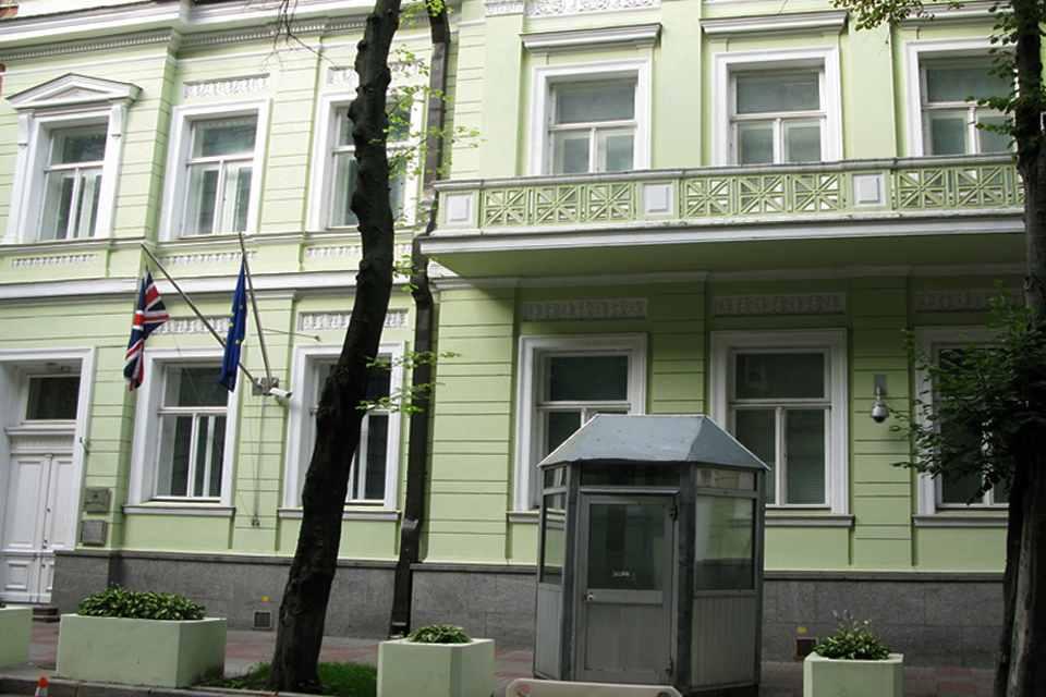 "Gran Bretaña financiará la ""reintegración"" de Crimea en Ucrania"