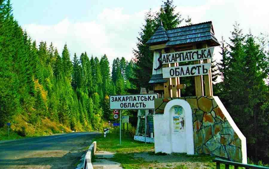 En Transcarpatia, se restringió el uso de todos los idiomas regionales