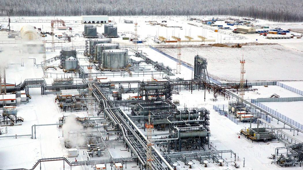 Rosneft ha descubierto un nuevo campo de gas en Yakutia