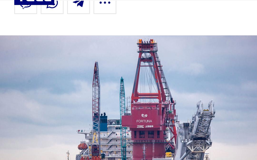 Estados Unidos agrega el buque Fortuna relacionado con el gasoducto Nord Stream 2 de Rusia a una nueva lista de sanciones