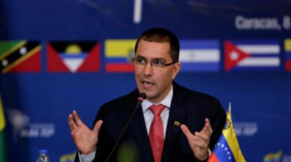 """Venezuela repudia las """"erráticas decisiones"""" de la Unión Europea en su contra"""