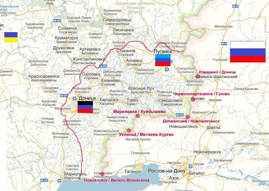 Ucrania busca ser miembro de la OTAN, intenta arrastrar la alianza al atolladero del Donbass