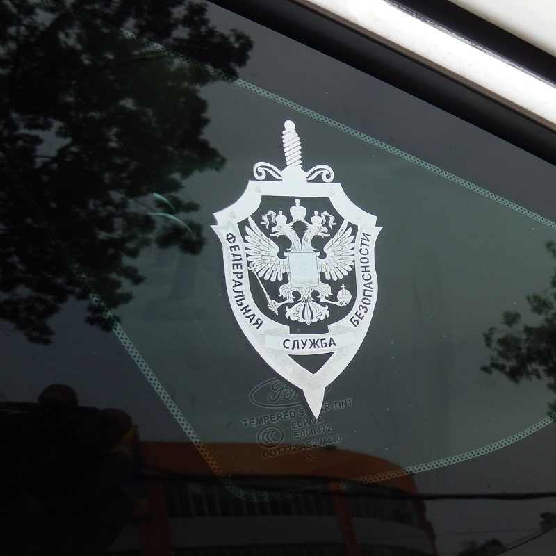 El Servicio Federal de Seguridad de Rusia detuvo a dos personas que estaban preparando un golpe de Estado en Bielorrusia y la eliminación de Lukashenko