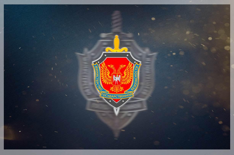 El Ministerio de Seguridad del Estado informó sobre nuevos casos de intento de contratación de militares de la RPD por los servicios especiales de Ucrania