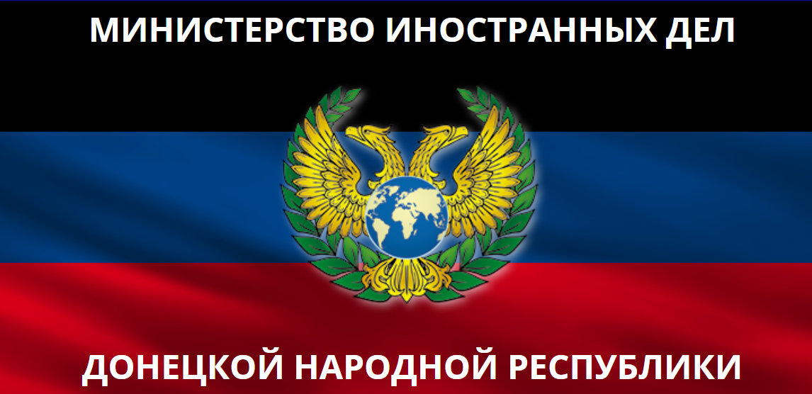 Ucrania sabotea las negociaciones sobre el conflicto del Donbass, afirmó la RPD