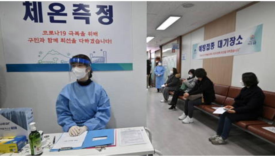 Corea del Sur inicia una investigación sobre la muerte de 2 personas días después de recibir la vacuna AstraZeneca contra el Covid-19