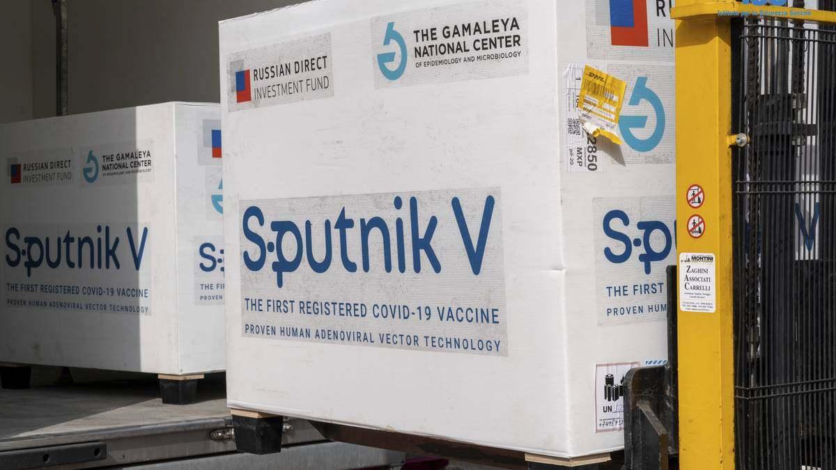 """Rusia instó a Eslovaquia que devolviera el lote de la vacuna """"Spútnik V"""" debido a la violación de los términos del contrato"""
