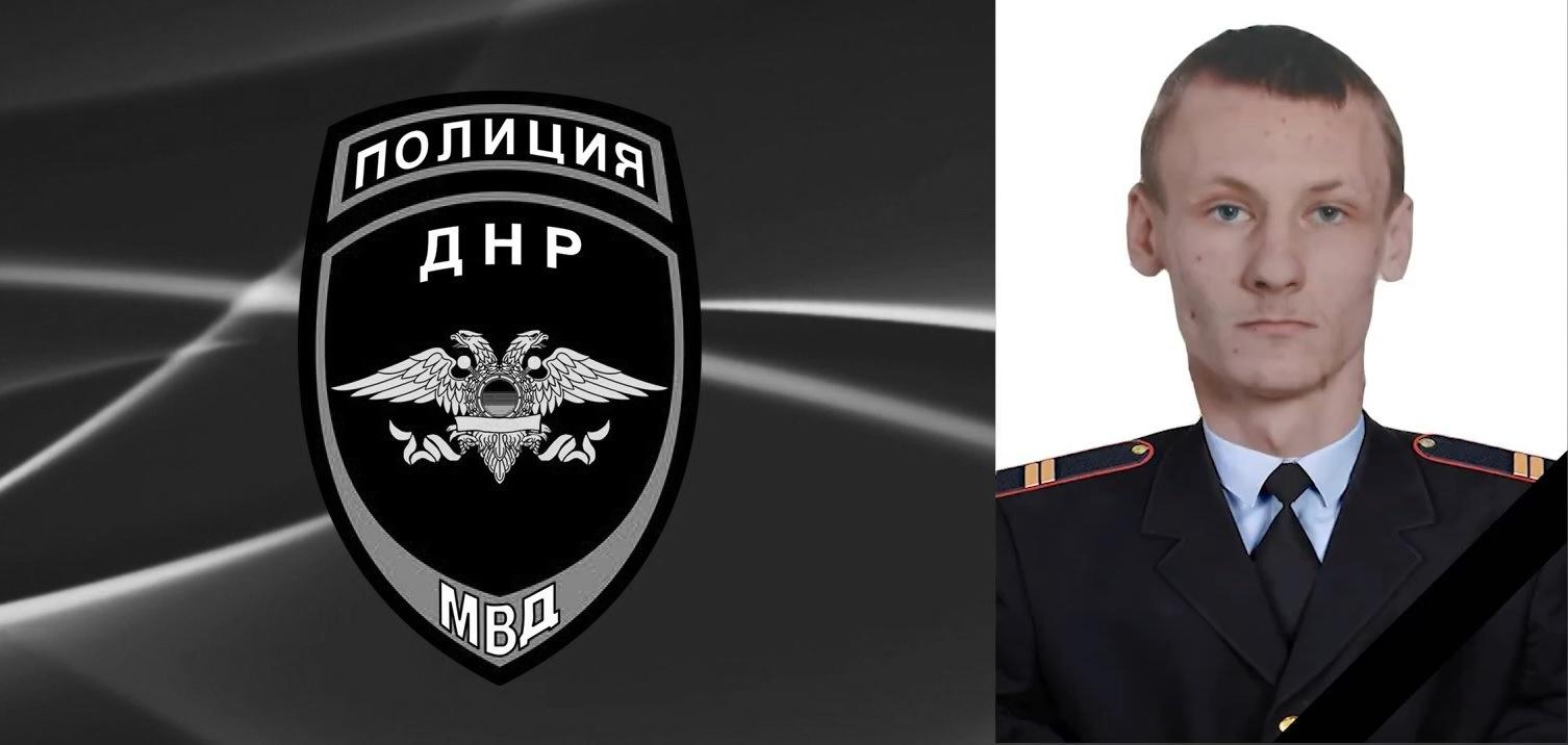 Donbass: Un francotirador ucraniano asesinó a un policía de la RPD cerca de Yasinovataya
