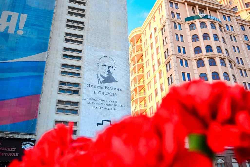 En Donetsk honraron la memoria del asesinado periodista Oles Buzina