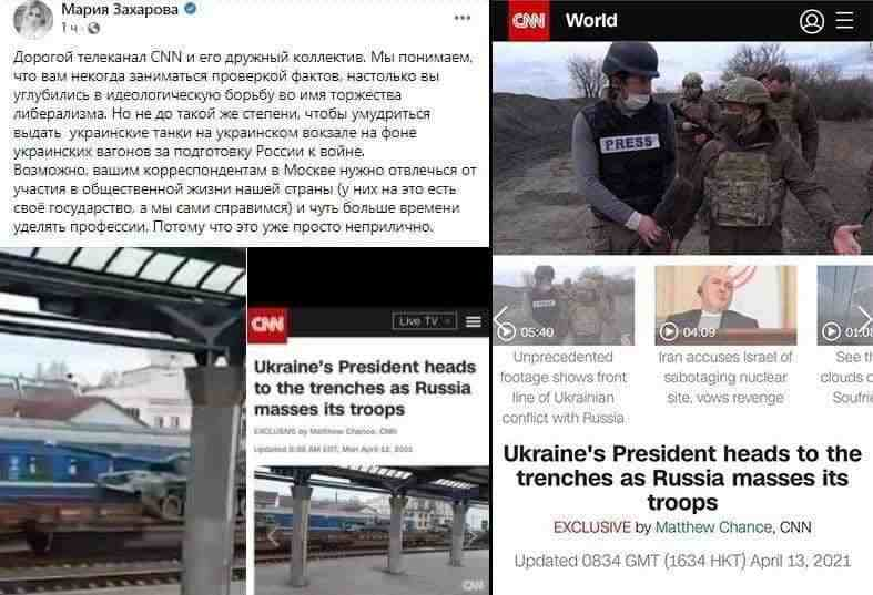 """El sitio web de CNN reemplaza la foto de """"tanques rusos"""" con Zelensky con armadura corporal"""