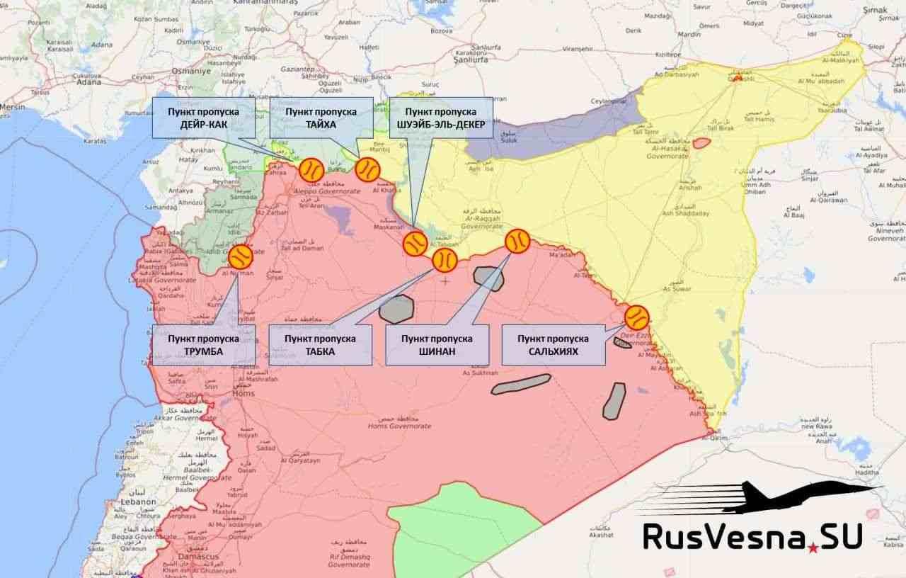 Los militares rusos han logrado una importante decisión para los sirios