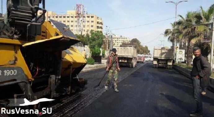 ¿Cómo la operación militar de las Fuerzas Aeroespaciales Rusas ayudó a recuperar las mejores carreteras del Medio Oriente? (+ Fotos)
