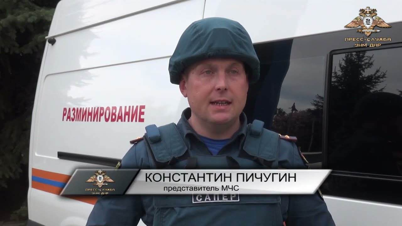 En video-Tragedia en el Donbass