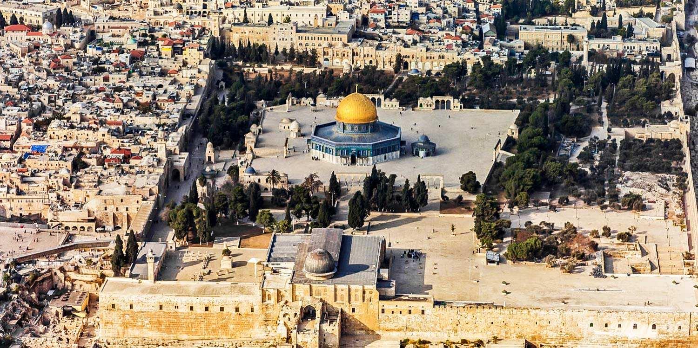 Medio de comunicación: la administración estadounidense pospone la reapertura de su consulado en Jerusalén