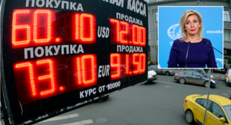 """Las sanciones """"viciosas'' están perjudicando a Rusia, pero tenemos un plan para deshacerse del dólar y la dependencia de Occidente : Zakharova"""