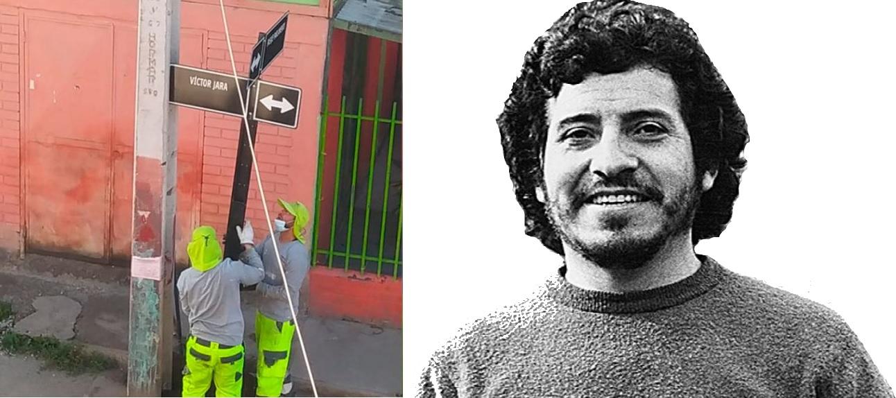 Ya es un hecho en la praxis: la calle Víctor Jara en una comuna de la capital chilena ya tiene sus señaléticas que la nombran como tal