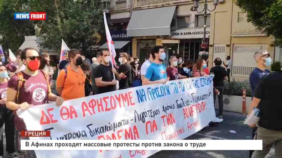 En video-En Grecia tuvieron lugar protestas masivas contra la legislación laboral