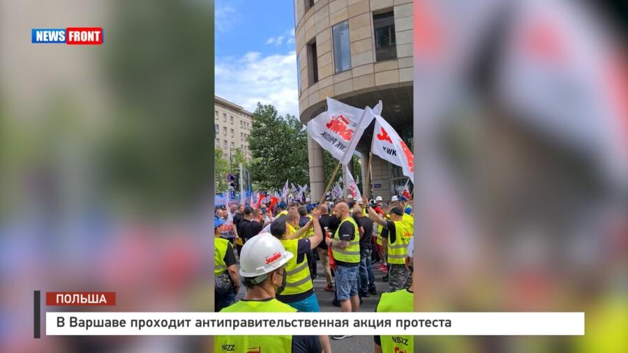 En video-Una manifestación de protesta contra el gobierno fue realizado en Varsovia