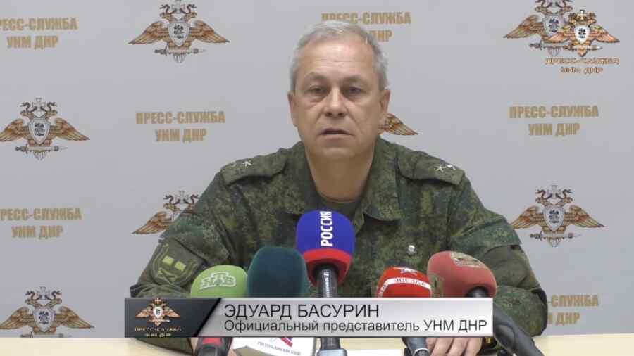 En la República Popular de Donetsk no descartó el sabotaje por parte de las fuerzas de seguridad ucranianas