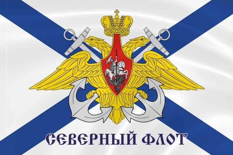 Barcos de la OTAN rastrearon pruebas de armas de submarinos de la Flota Rusa del Norte