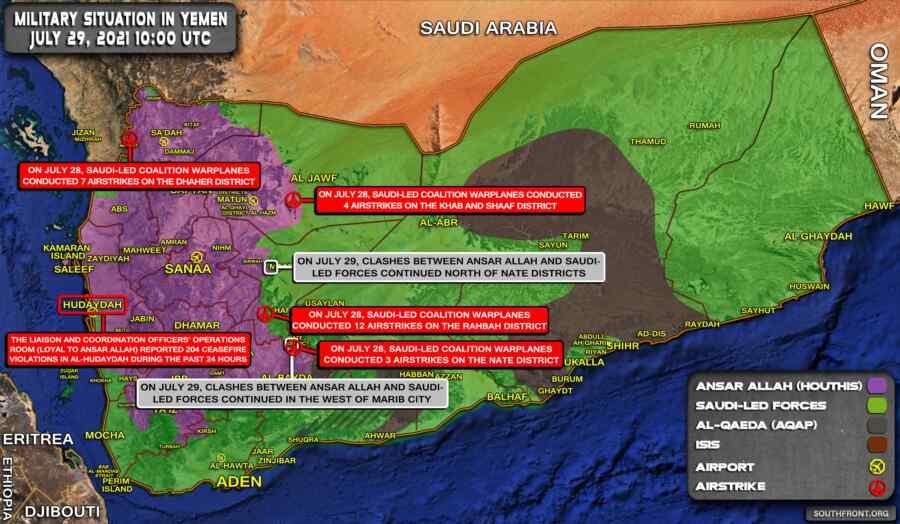 """Los hutíes capturaron dos distritos en la fase dos de la """"Operación Victoria Evidente"""" en la provincia yemení de Al-Bayda"""