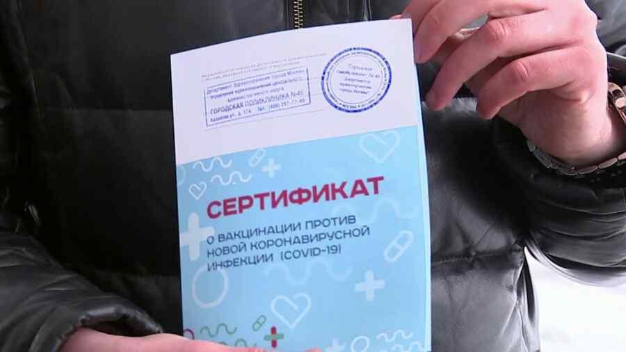 Los ciudadanos de la República Popular de Donetsk recibirán un certificado de vacunación al estándar ruso