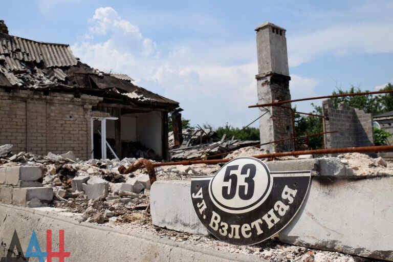 La RPD está dispuesta a transferir materiales a la Federación de Rusia sobre los hechos de la agresión de Ucrania en el Donbass