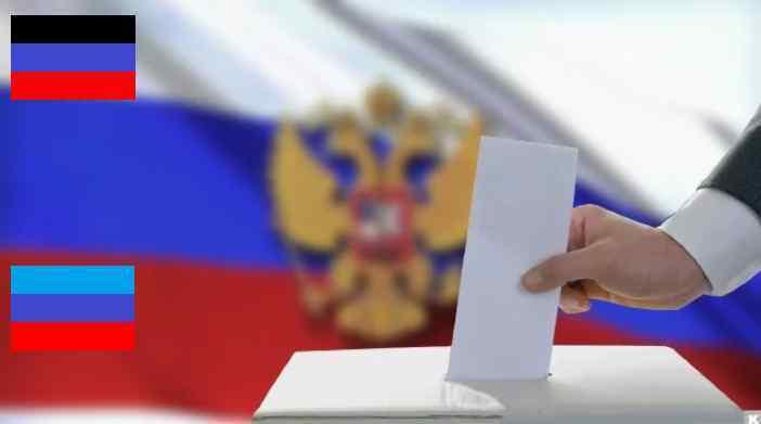 La Comisión Electoral Central de Rusia tomó una decisión sobre la votación en línea para los residentes de las Repúblicas del Donbass