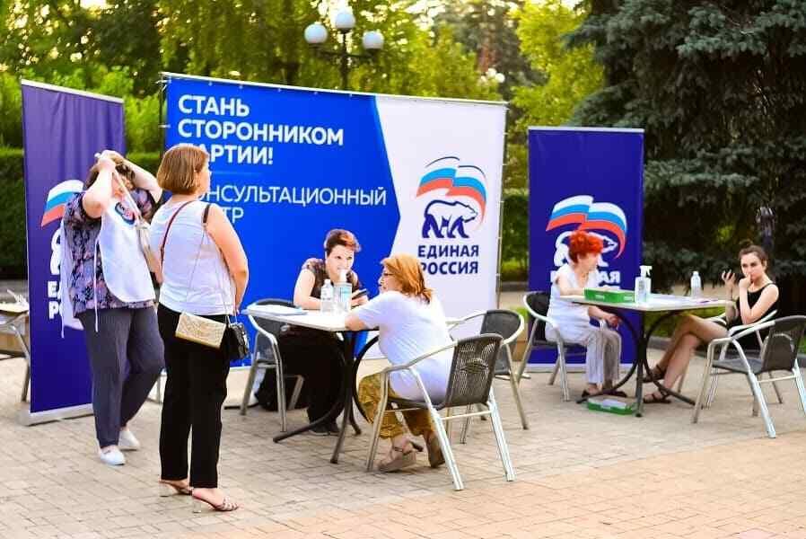"""Los residentes de la República Popular de Donetsk apoyan al partido """"Rusia Unida"""" (+ Fotos)"""
