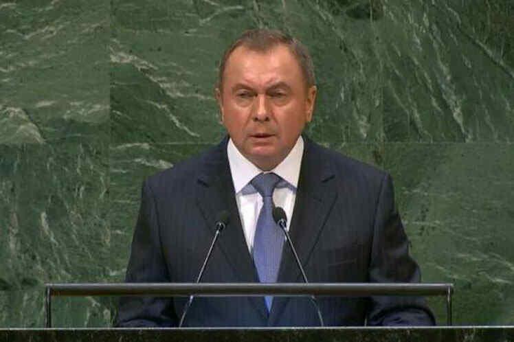 Bielorrusia denunció en la ONU el bloqueo de Estados Unidos contra Cuba