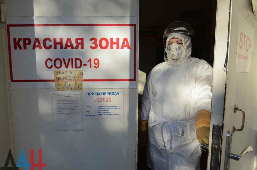 En la República Popular de Donetsk, cerca de 200 mil personas fueron vacunadas con vacunas rusas contra el COVID-19