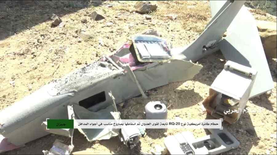 En video-Los hutíes derribaron un dron fabricado en Estados Unidos cerca de la frontera con Arabia Saudita